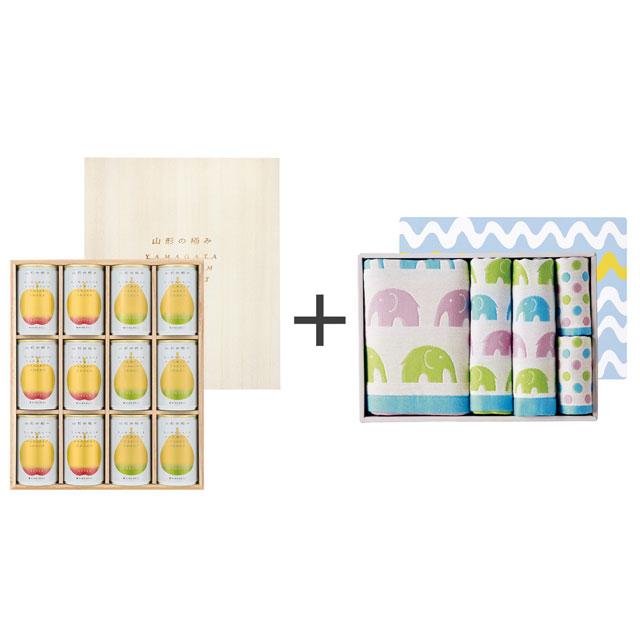 山形の極み プレミアムデザートジュース12本入+ジャカード織タオル5枚セット メイン画像