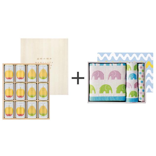山形の極み プレミアムデザートジュース12本入+ジャカード織タオル3枚セット メイン画像