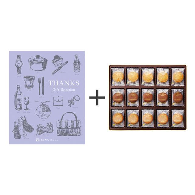 ゴディバ カタログ式ギフト サンクス ミルクパープル+ゴディバ クッキーアソートメント55枚入