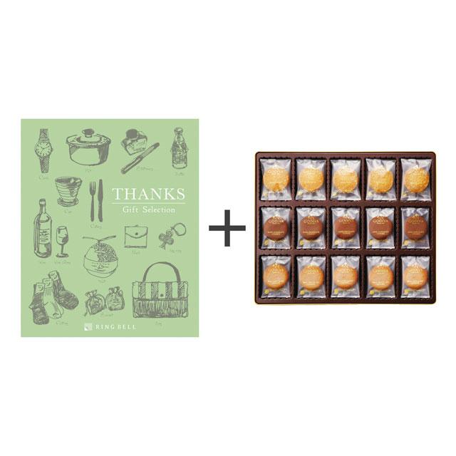 カタログ式ギフト サンクス オリーブグリーン+ゴディバ クッキーアソートメント55枚入 メイン画像