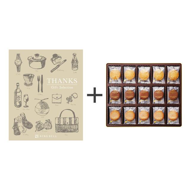 カタログ式ギフト サンクス シルクブロンズ+ゴディバ クッキーアソートメント55枚入 メイン画像