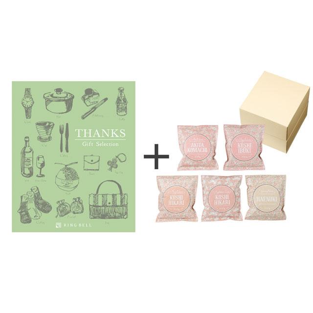 カタログ式ギフト サンクス オリーブグリーン+和紙風花柄パック米詰合せ メイン画像
