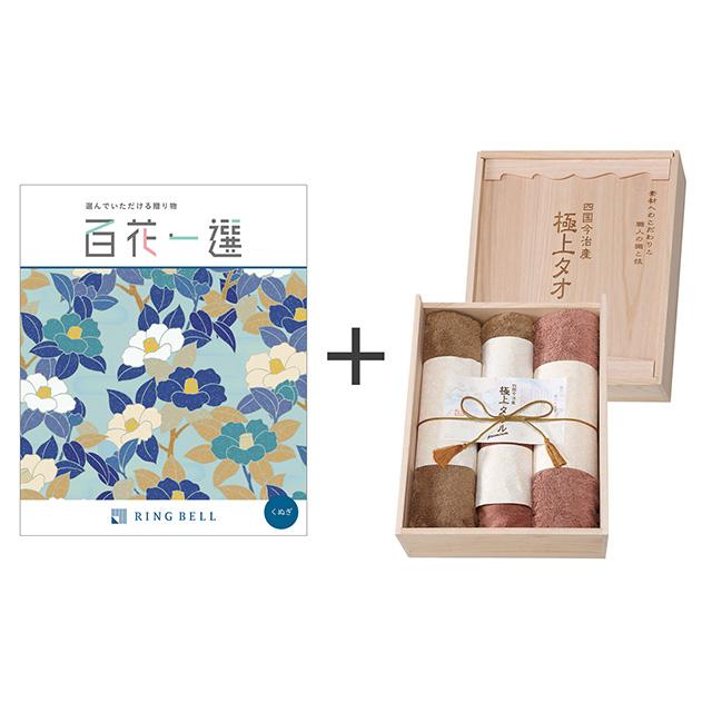 カタログ式ギフト 百花一選 椚+今治謹製 極上タオル タオル4枚セット メイン画像