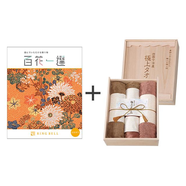 カタログ式ギフト 百花一選 浜木綿+今治謹製 極上タオル タオル4枚セット メイン画像