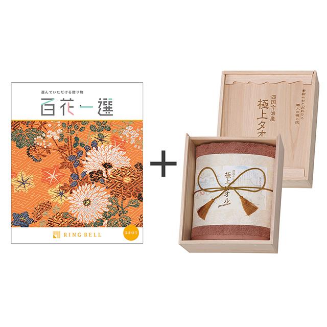 カタログ式ギフト 百花一選 浜木綿+今治謹製 極上タオル バスタオル パープル メイン画像