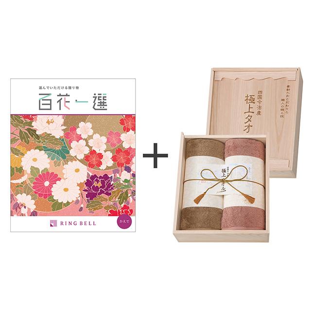 カタログ式ギフト 百花一選 楓+今治謹製 極上タオル バスタオル2枚セット メイン画像
