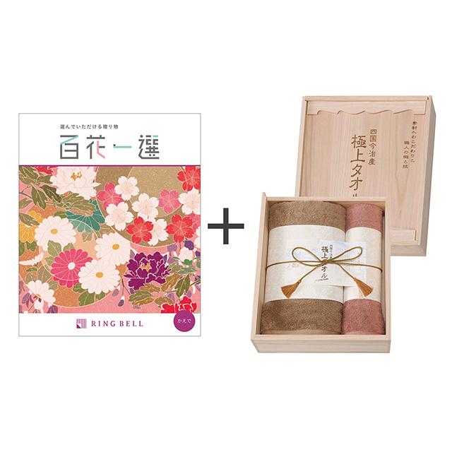 カタログ式ギフト 百花一選 楓+今治謹製 極上タオル タオル2枚セット メイン画像