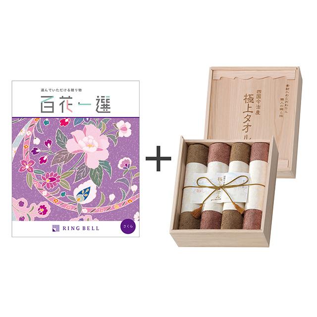 カタログ式ギフト 百花一選 桜+今治謹製 極上タオル フェイスタオル4枚セット メイン画像