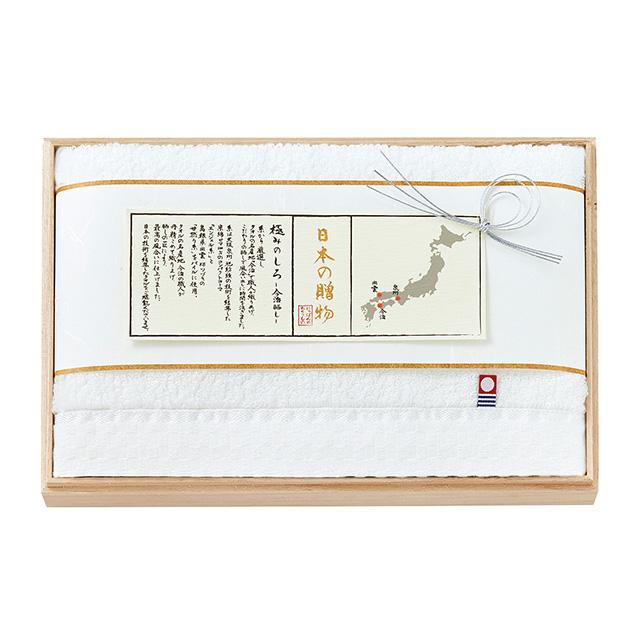 日本の贈物 フェイスタオル(桐箱入) メイン画像