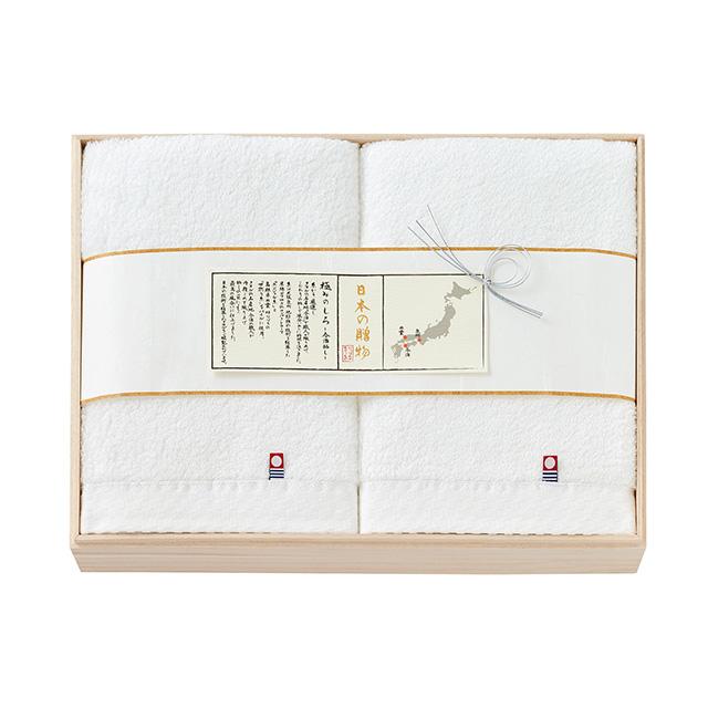 日本の贈物 バスタオルセット(桐箱入) メイン画像