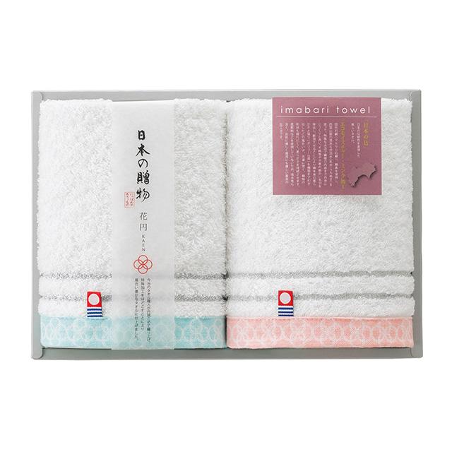 日本の贈物 ~花円~ ウォッシュタオル2枚セット メイン画像