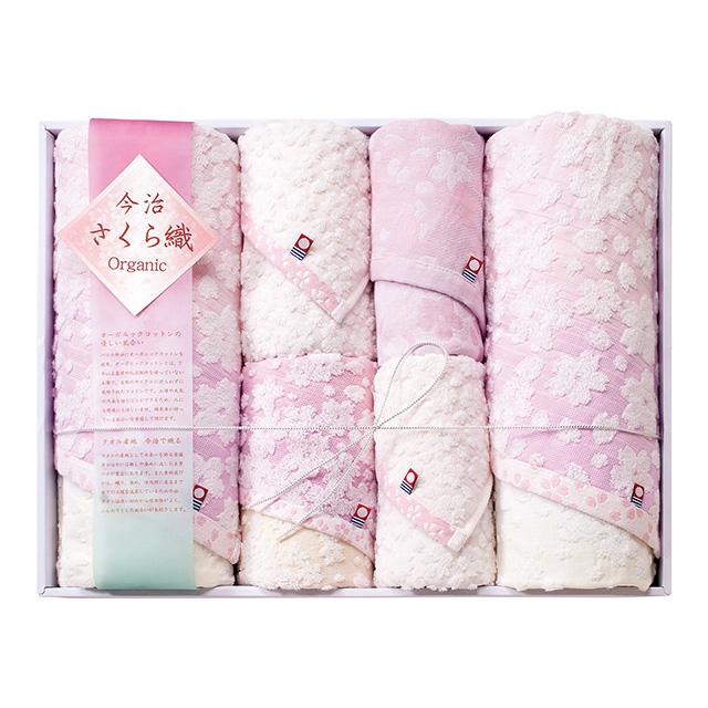 今治さくら織(オーガニックコットン混) タオル6枚セット メイン画像