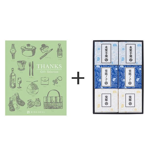 カタログ式ギフト サンクス オリーブグリーン+小布施堂 栗の小径詰合せ