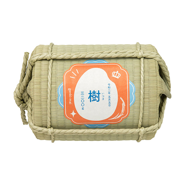 GENKI名入れ体重米(い草俵入り)