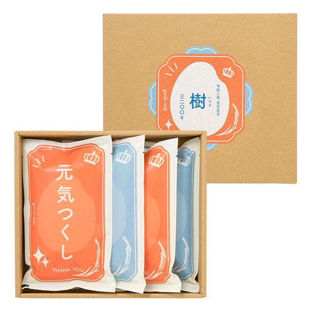 GENKI名入れ米(4個入) メイン画像