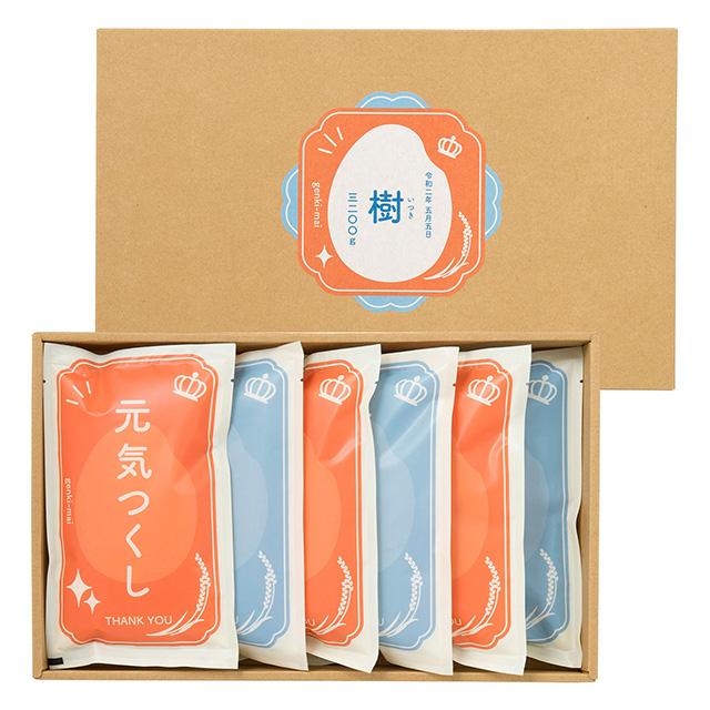 GENKI名入れ米(6個入) メイン画像