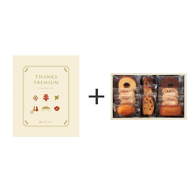カタログ式ギフト サンクスプレミアム 鳥の子・とりのこ+パティスリー キハチ 焼菓子詰合せ 8種11個入 メイン画像