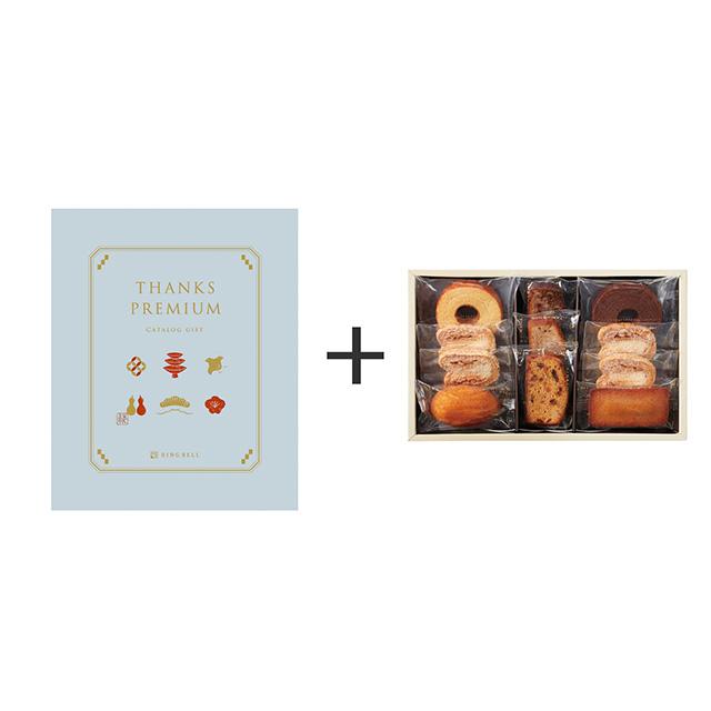 カタログ式ギフト サンクスプレミアム 露草・つゆくさ+パティスリー キハチ 焼菓子詰合せ 8種11個入 メイン画像