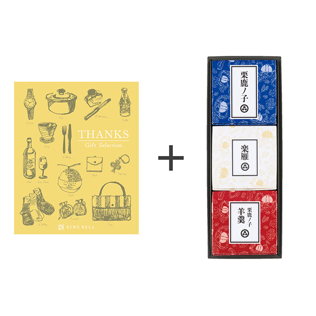 カタログ式ギフト サンクス ミモザイエロー+小布施堂 栗の小径詰合せ メイン画像