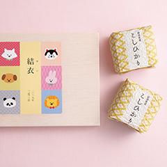 寿々の蔵-SUZUNOKURA-[スズノクラ] 名入れキューブ米6個入(木箱入)
